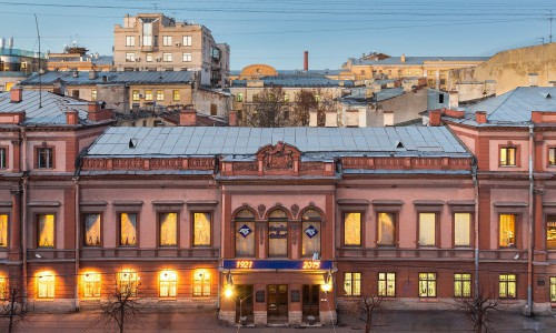 The St. Petersburg Chamber of Commerce and Industry is a non-governmental organization, the oldest Chamber in Russia. It was founded in 1921. Today the St. Petersburg Chamber of Commerce and Industry is one of the largest in Russia